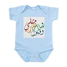 Mithli Salam Kobool | Infant Bodysuit