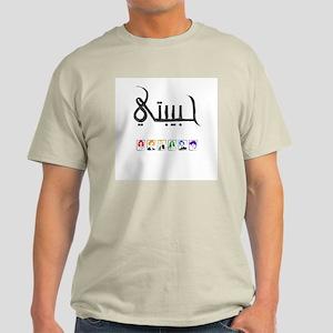 Habibti Ash Grey T-Shirt