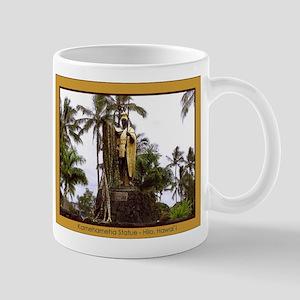Kamehameha Statue Righty Mug