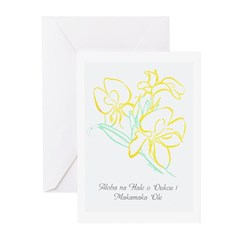 Hawaiian Sympathy Greeting Cards (Pk of 10)