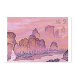Chinese Scene Postcards (Package of 8)