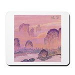 Chinese Waterfall Mousepad