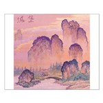 Chinese Mountains Small Poster