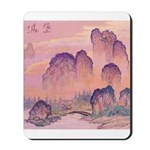 Chinese Mountains Mousepad