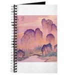 Chinese Mountains Journal