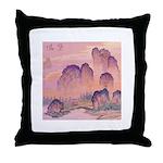 Chinese Mountains Throw Pillow