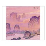 Chinese Sunrise Small Poster