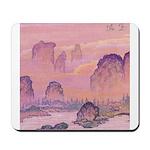 Chinese Sunrise Mousepad