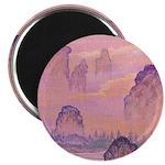 Chinese Sunrise Magnet