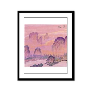 Chinese Sunrise Framed Panel Print