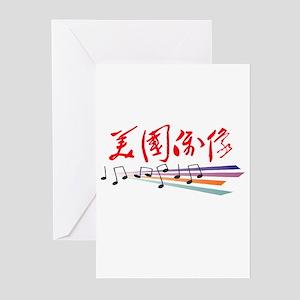 American Idol Greeting Cards (Pk of 10)