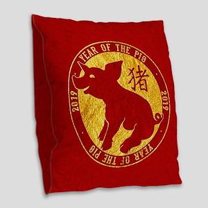 2019 Year Of The Pig Burlap Throw Pillow