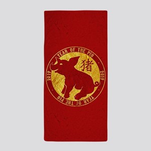 2019 Year Of The Pig Beach Towel
