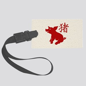 Year Of The Pig Cute Large Luggage Tag