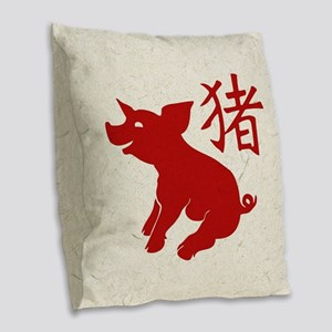 Year Of The Pig Cute Burlap Throw Pillow