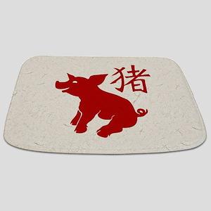 Year Of The Pig Cute Bathmat