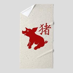 Year Of The Pig Cute Beach Towel