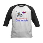 Out of this world Chanukkah Kids Baseball Jersey