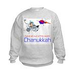 Out of this world Chanukkah Kids Sweatshirt