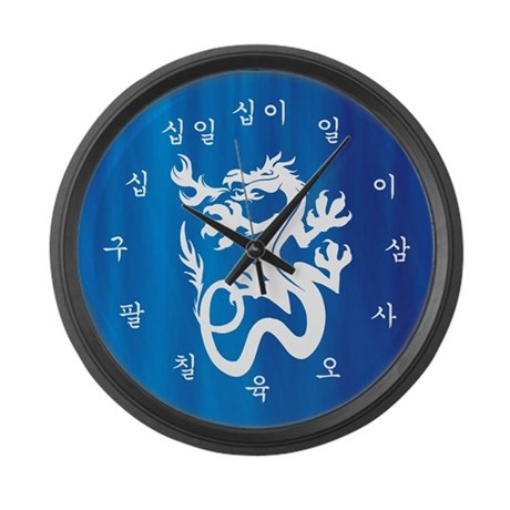 Sino Korean Dragon Large Wall Clock