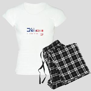 Riley Pajamas