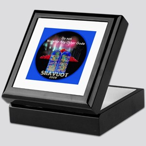 Shavuot God Keepsake Box