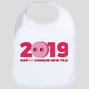 2019 Year of the Pig Baby Bib
