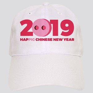 2019 Year of the Pig Cap