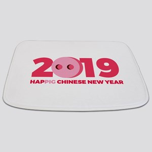 2019 Year of the Pig Bathmat