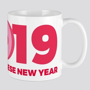 2019 Year of the Pig Mugs
