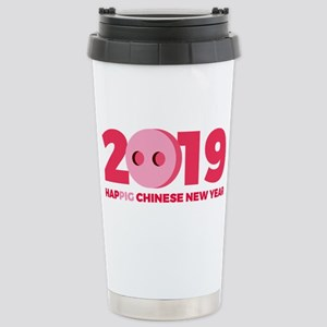 2019 Year of the Pig Mugs
