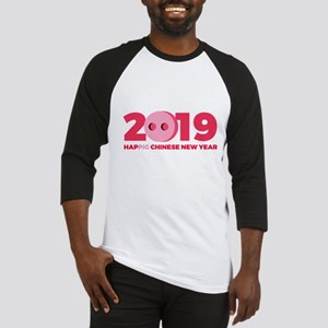 2019 Year of the Pig Baseball Jersey