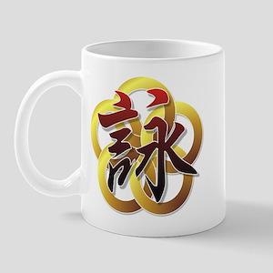One Wing Chun Family Mug