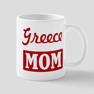 Greece Mom Mug