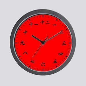 Chinese Numeral Wall Clock (Red)