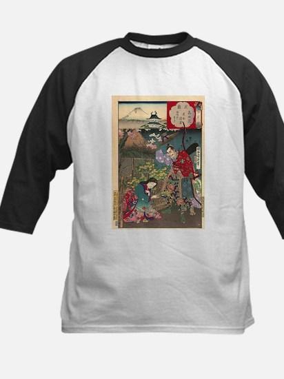 Japanese Beautiful Geisha Samurai Baseball Jersey