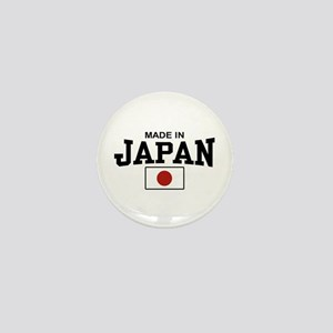 Made in Japan Mini Button