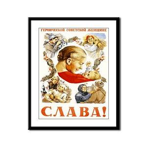 Heroic Soviet Women Framed Panel Print