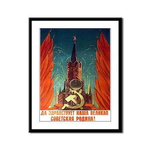 """""""Long Live The Motherland"""" USSR Framed P"""