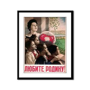 Love The Motherland Framed Panel Print