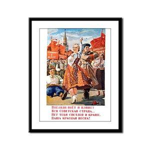 Worker Holiday Folk USSR Framed Panel Print