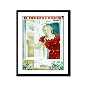 Soviet Apartments USSR Framed Panel Print