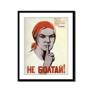 No Talking USSR Framed Panel Print