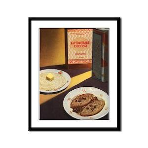 Pre Packaged Foods USSR Framed Panel Print
