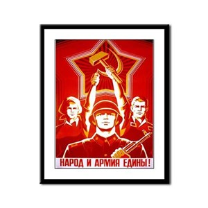 People And Army Are One USSR Framed Panel Print