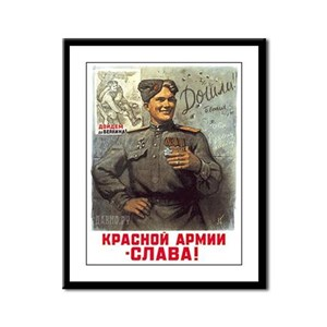 Red Army Glory Framed Panel Print
