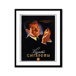 Smoke Cigarettes USSR Framed Panel Print