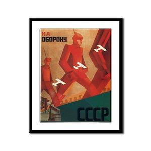 """""""To Defend"""" USSR Framed Panel Print"""