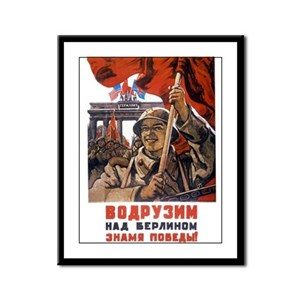 Victory Over Berlin USSR Framed Panel Print
