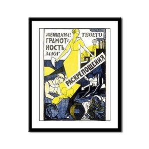Women and Literacy USSR Framed Panel Print